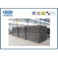 H Fin Water Tube Hrsg Economizer / Economiser Coils For Heat Recovery Boilers Manufactures