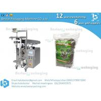 China Flour vertical packing machine with spiral conveyor, Automatic packing machine for beef jerky and ground beef on sale