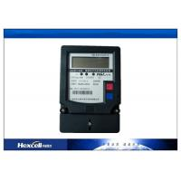 Four Tariffs Multi-rate Prepaid Electronic Energy Meter with RS485 , Digital Energy Meter Manufactures