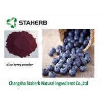Vaccinium Berries Freeze Dried Blueberry Extract Powder Pterostilbene Ingredient Manufactures