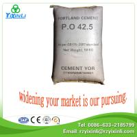 hot sale opc cement 42.5 prices Manufactures
