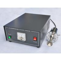 China Ultrasonic Nebulizer Machine / Portable Ultrasonic Nozzle Spray For Industry Chemical Liquid on sale
