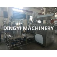 Hair Color Cream Vacuum Mixer Machine17.7Kw 500L CIP Cleaning System Equipped Manufactures