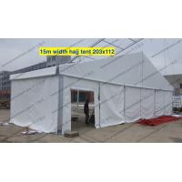 China Aluminum Frame PVC Event Tent Red / Outdoor PVC Ramadan Tent Transparent Cover on sale