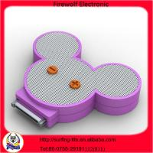 hm-1202 wireless magic speaker,China infrared wireless speaker wholesales Manufactures