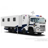 China Military Police Outdoor Camping Vehicle for  Outdoor Mobile Camping Truck With Living Room lodging van on sale