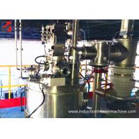 Rotating Electrode Comminuting / Atomization Powder Processing Equipment For Making Shperical Powders Manufactures