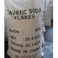 Buy cheap High purity 99% Caustic Soda Flakes from wholesalers