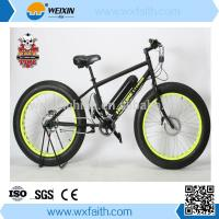 """EN15194 approved 26"""" Electric Mountain Bike/Bicycle with 36V 10A Lithium Battery Electric Mountain Bike Prices Manufactures"""
