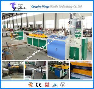 China PE PP PVC PA Flexible Conduits Pipe Manufacturing Machine Single Wall Corrugated Pipe Making Machine on sale