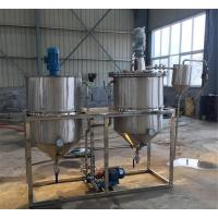 China Low Noise Soya Bean Oil Refining Machine , Crude Oil Extraction Machine on sale