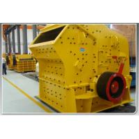 [Photo] Quality ore portable impact crusher Manufactures