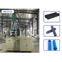 Single Color High Speed Injection Moulding Machine For Bicycles Handlebar Covers Manufactures