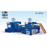 China Automatic Rotary System Two-Color Plastic Shoes (Sole) Injection Molding Machine (JG-B202) (JG-B202) on sale