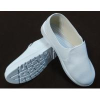 China SPU Sole Material Anti Static Safety Shoes , White Canvas Esd Safety Toe Shoes on sale