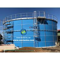 Industrial Glass Lined Water Storage Tanks Acid And Alkalinity Proof Manufactures