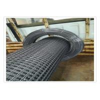 Quality High Temperature Resistant Stainless Steel Wire Mesh With Crimped Wire Mesh for sale