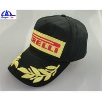 2016 Fashion 100% Cotton Customized Baseball Caps With Snapback , Embroidery . Manufactures
