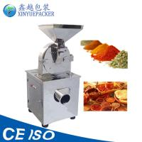 China Simple Structure Grain Crusher Machine Easy Installation With Low Power Consumption on sale