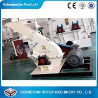 Mini Industrial Disc Wood Chipper CE Approved Disc Wood Chips machine Manufactures