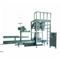 Poor liquidity, water, powder, flake, block and other irregular materials. Packaging machine model:LLD-F50/LS Manufactures