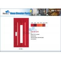 NV31-S Series Embossed 1219mm * 3048mm Elevator Automatic Door For Passenger / Cargo Elevator