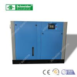 Oil Free Energy Efficient Air Compressor , Low Noise Air Compressor 22KW Manufactures