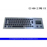 Dust-Proof Illuminated Metal Keyboard Silver With 65 LED Individually-Lit Keys Manufactures