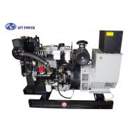 Commercial 1800RPM Lovol Series Water Cooled Diesel Generator 30kW Cinese mading Manufactures