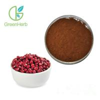Red Bean Extract Plant Extract Powder Semen Phaseoli 100% Pass 80 Mesh Manufactures