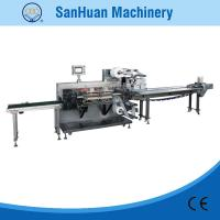 Double Line Medical Dressing Medical Packaging Machine With Automatic Feeder Manufactures