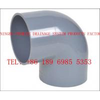 90°Elbow PVC-U UPVC Cement Type Fittings Manufactures