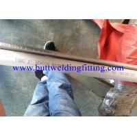 Buy cheap S32750 ASME A789 A790 A450 A530 Duplex Stainless Steel Pipe For Industry from wholesalers