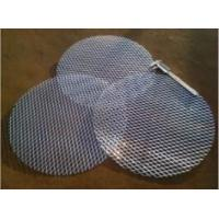 Stainless steel Slurry Screen Soil Screening Equipment Vibrator Screen For Slurry / Coal Manufactures