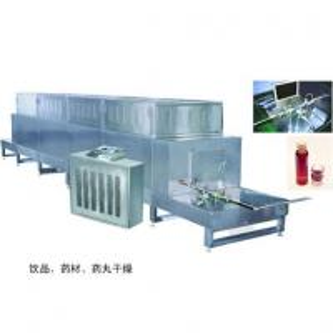 Speedy Tunnel Microwave Liquid Sterilizing Machine (GWM) Manufactures
