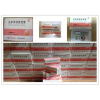Pure Medical Usage Taitropin Human Growth Hormone Peptide for Being Younger Manufactures