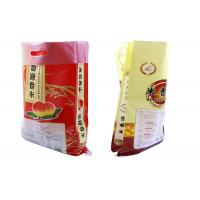 Side Gusset PP Woven Plastic Bags , Pet Food Packaging Bag Moisture Resistant Manufactures