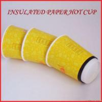Disposable 12oz Paper Coffee Cup With Logo Printed Manufactures