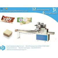 Bread, soda crackers, wafer packaging machine, automatic plastic film flow packaging Manufactures
