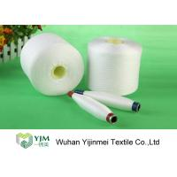 China High Tenacity 100 Polyester Spun Yarn , Dyed Polyester Yarn On Plastic Cylinder Cone wholesale