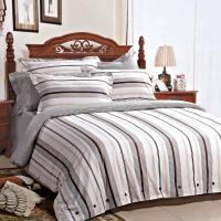 Cotton Neutral Bedding Sets For Sale Of Cottonbedset