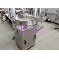 Milk Glass Bottle Sorting Machine Manufactures