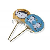 Cat Pattern Custom Printed Folding Hand Fans Round Bamboo For Advertising Gift Manufactures