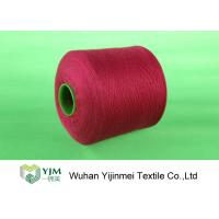 Dyed Color Plastic Core Knitting Polyester Yarn High Strength For Sewing Machine Manufactures