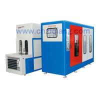 Buy cheap Plastic Blow Moulding Machine (Special for PMMA, PC Lamp) from wholesalers