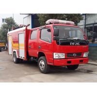 4 Tons 4CBM Water Foam Fire Brigade Truck Good Performance SGS Certification Manufactures