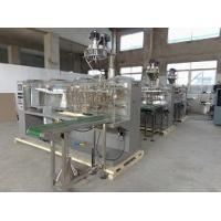 Horizontal machine packing spices powder filling packing machine Manufactures