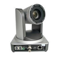 2MP 20X Optical Zoom Professional PTZ IP Video Conference digital Camera tripod With Audio Interface Manufactures