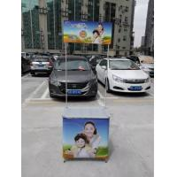 Aluminum Alloy Promotional Display Counter With Full Color Graphic Printing Manufactures