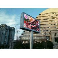 CE DIP346 Digital LED Billboard with World Leading Chroma and Brightness Calibration Technology Manufactures